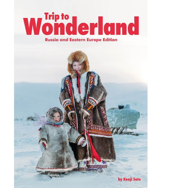 【アダム エ ロペル マガザン/Adam et Rope Le Magasin】 Trip to Wonderland スペシャルブックレット