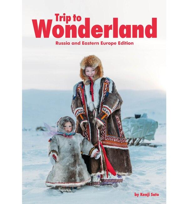 【アダム エ ロペ ル マガザン/Adam et Rope Le Magasin】 Trip to Wonderland スペシャルブックレット
