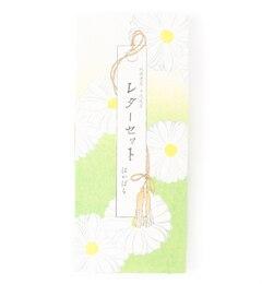 【ビス/ViS】 はいばらレターセット [3000円(税込)以上で送料無料]