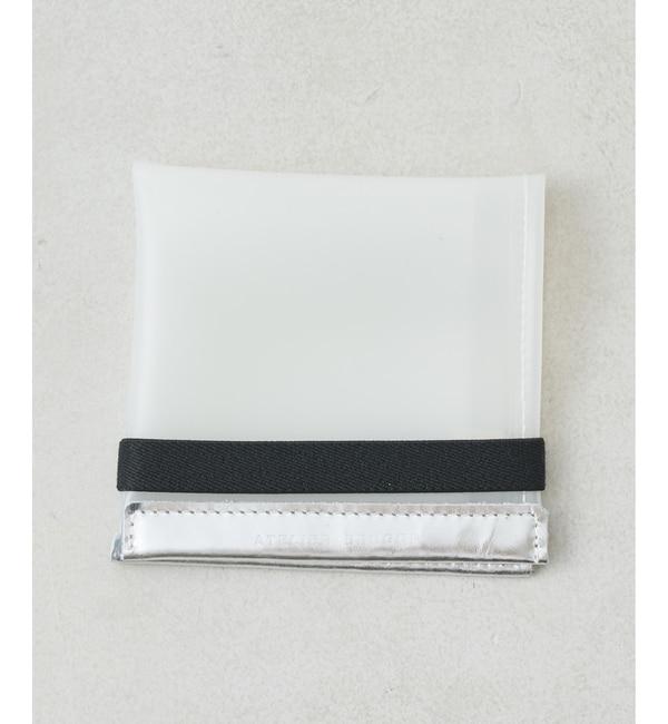 【コラージュ ガリャルダガランテ/COLLAGE GALLARDAGALANTE】 【ATELIER BRUGGE】PVCマスクケース 2つ折り【WEB限定】