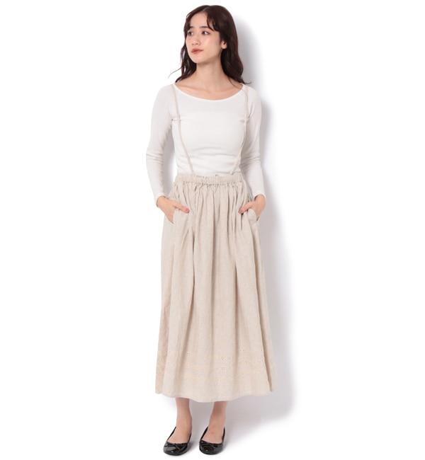 【サマンサモスモス/Samansa Mos2】 裾刺繍スカート