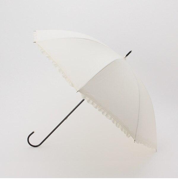 【グローブ/grove】 フリル晴雨兼用長傘 [3000円(税込)以上で送料無料]