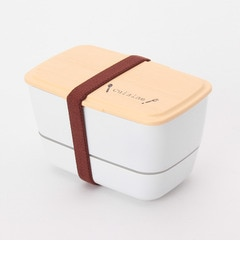 【グローブ/grove】 COOL BENTO 2段お弁当箱 [3000円(税込)以上で送料無料]