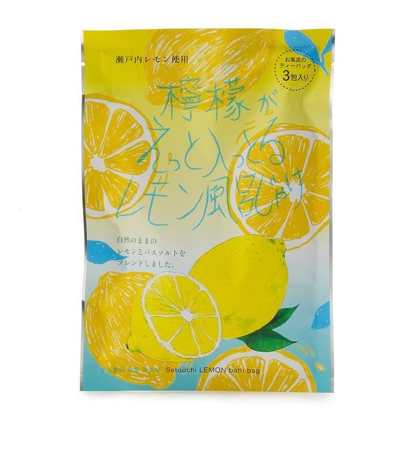 【グローブ/grove】 檸檬がえっと入っとるレモン風呂じゃけ [3000円(税込)以上で送料無料]