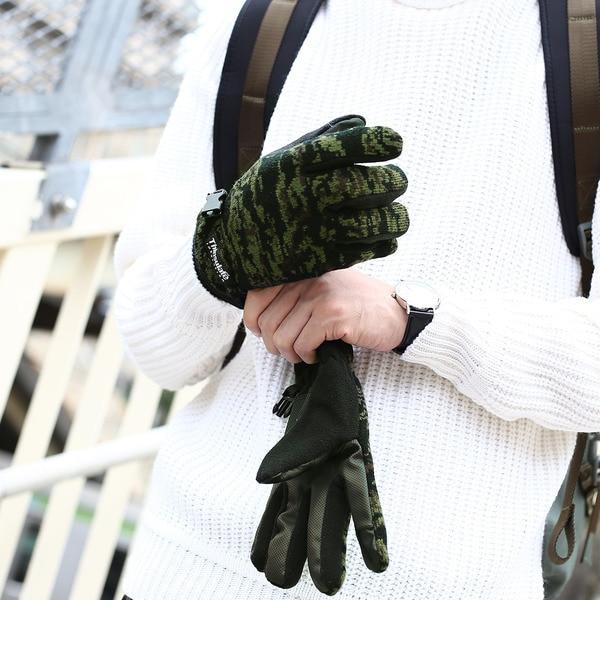 【ベース ステーション/BASE STATION】 迷彩シンサレイト手袋 [3000円(税込)以上で送料無料]