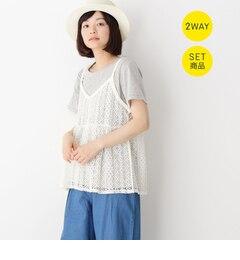 【サンカンシオン/3can4on】 【SET商品/2WAY】2WAYレースキャミソール&Tシャツ [送料無料]