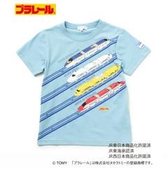 【サンカンシオン/3can4on】 プラレール コラボTシャツ [3000円(税込)以上で送料無料]