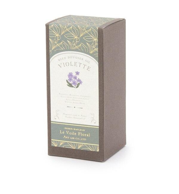 【コルテラルゴ/CorteLargo】 Le Voile Floral リードディフューザーオイル ヴィオレット [3000円(税込)以上で送料無料]