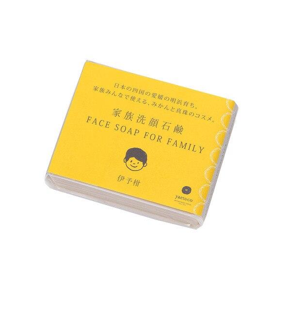 【コルテラルゴ/CorteLargo】 ◆yaetoco 家族洗顔石鹸(伊予柑) [3000円(税込)以上で送料無料]
