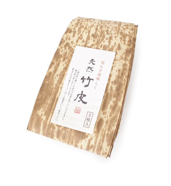 【コルテラルゴ/CorteLargo】 天然竹皮5枚入 [3000円(税込)以上で送料無料]