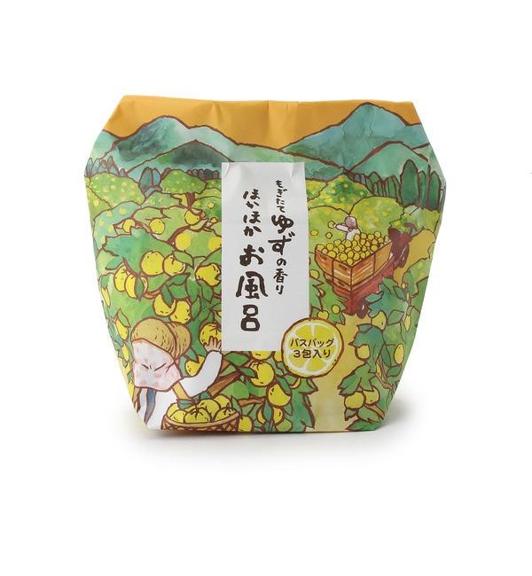 【コルテラルゴ/CorteLargo】 もぎたてゆずの香り バスバッグ [3000円(税込)以上で送料無料]