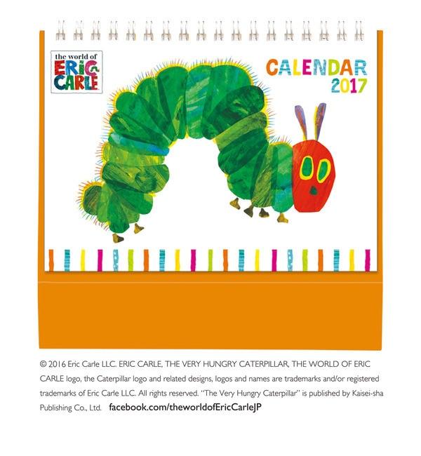 【シューラルー/SHOO・LA・RUE】 2017 エリックカール卓上ポップカレンダー(あおむし) [3000円(税込)以上で送料無料]