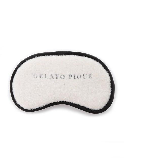 【ジェラート ピケ/gelato pique】 トラベルアイマスク [3000円(税込)以上で送料無料]