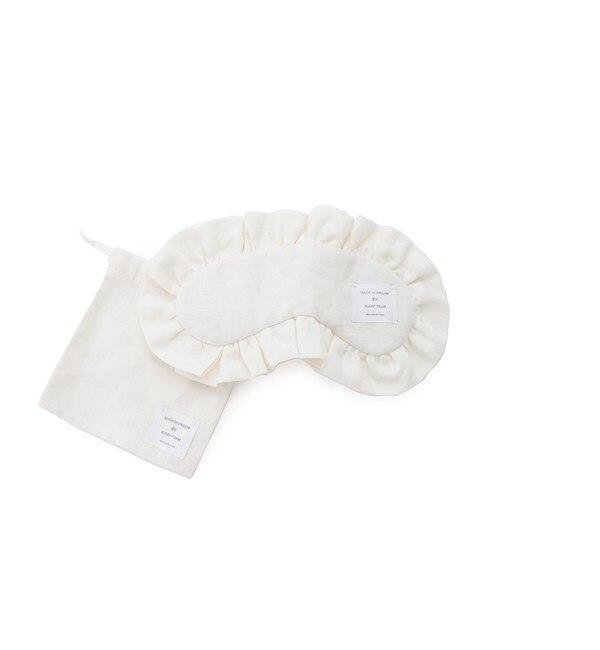 【ジェラート ピケ/gelato pique】 リネンアイマスク [3000円(税込)以上で送料無料]