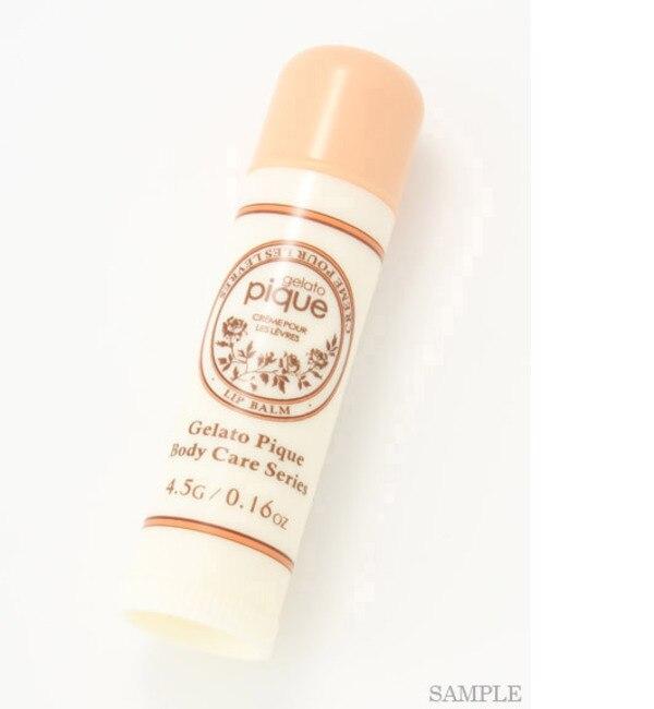 【ジェラート ピケ/gelato pique】 COSMEMARCHEリップクリーム [3000円(税込)以上で送料無料]