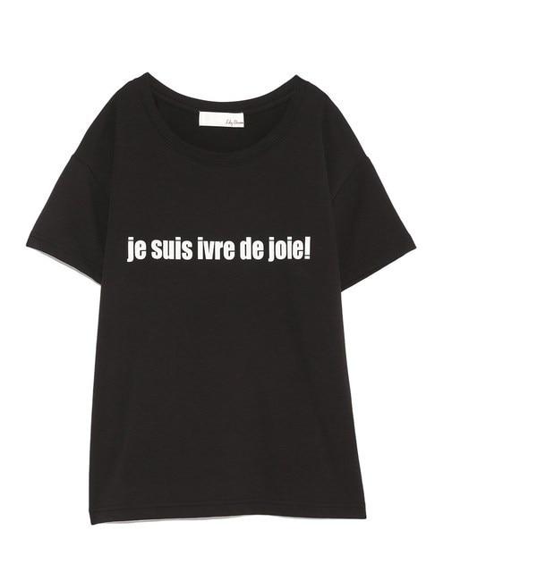 【リリーブラウン/Lily Brown】 ロゴTシャツ [送料無料]