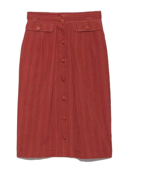 【リリーブラウン/Lily Brown】 フロントボタンスカート [送料無料]