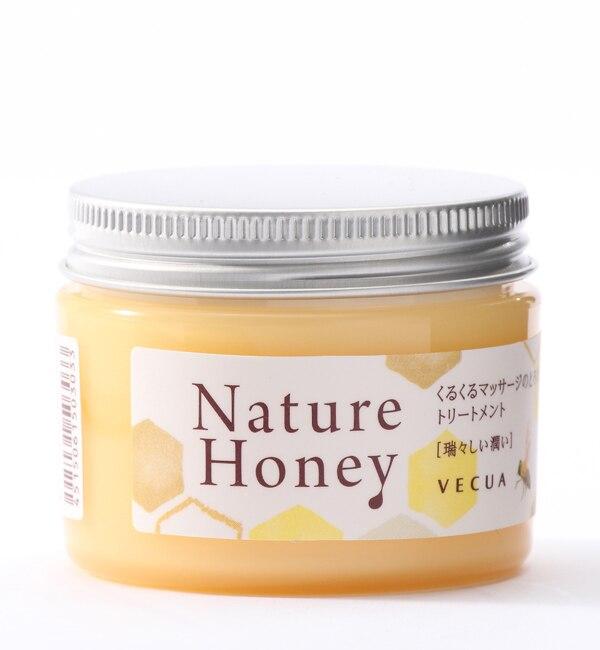【ベキュアハニー/VECUA Honey】 ネイチャーハニー くるくるマッサージのとろけるトリートメント c (瑞々しい潤い) 50g [3000円(税込)以上で送料無料]