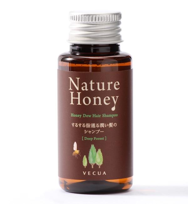 【ベキュアハニー/VECUA Honey】 ネイチャーハニー するする指通る潤い髪のシャンプー df (ディープフォレストの香り) 50ml [3000円(税込)以上で送料無料]
