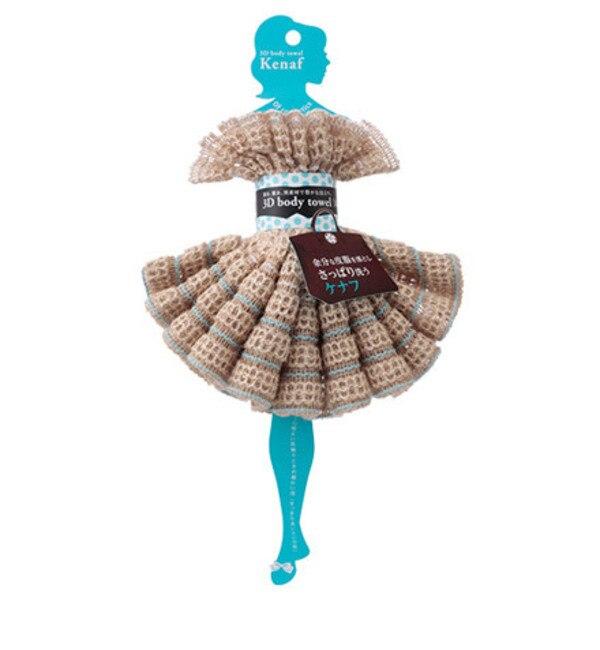 【アットコスメストア オンライン/@cosme store online】 3Dボディタオル・ケナフ [3000円(税込)以上で送料無料]