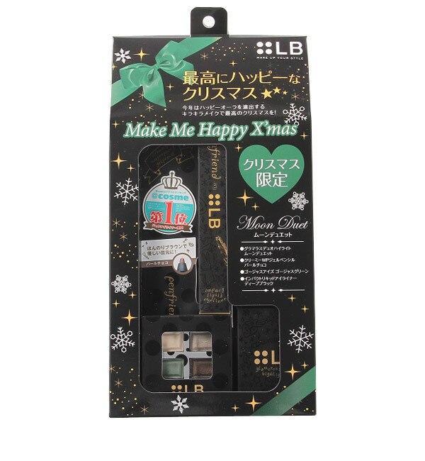 【アットコスメストア オンライン/@cosme store online】 メイクハッピークリスマス [送料無料]