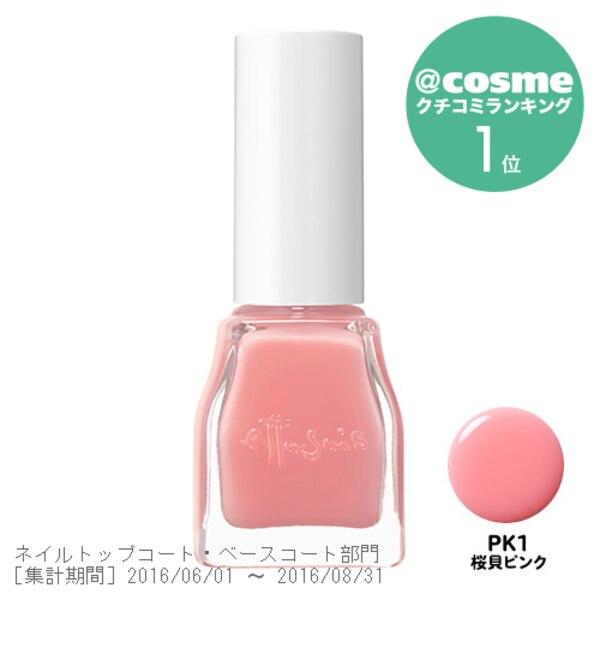 【アットコスメストア オンライン/@cosme store online】 ジェルカラーコート [3000円(税込)以上で送料無料]