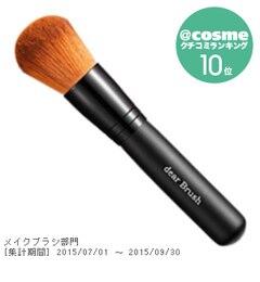 【アットコスメストア オンライン/@cosme store online】 フェイスカブキブラシ [3000円(税込)以上で送料無料]