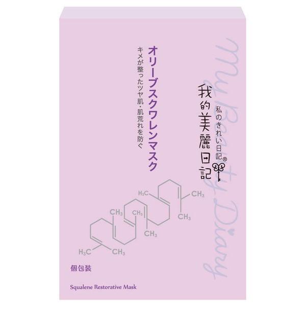 【アットコスメストア オンライン/@cosme store online】 オリーブスクワレンマスク [3000円(税込)以上で送料無料]