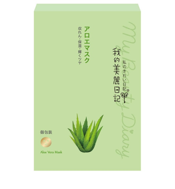 【アットコスメストア オンライン/@cosme store online】 アロエマスク [3000円(税込)以上で送料無料]