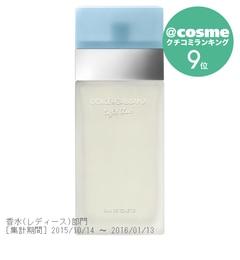 【アットコスメストア オンライン/@cosme store online】 ライトブルー オードトワレ [送料無料]