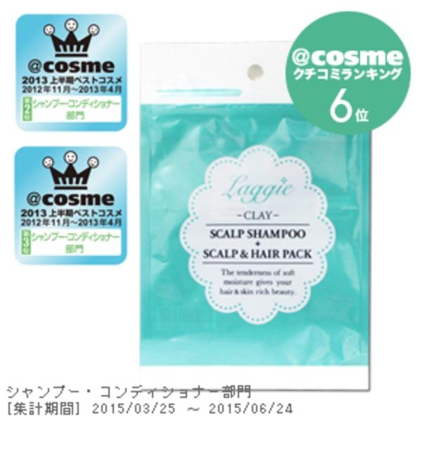 【アットコスメストア オンライン/@cosme store online】 シャンプー&ヘアパック トライアルセット [3000円(税込)以上で送料無料]