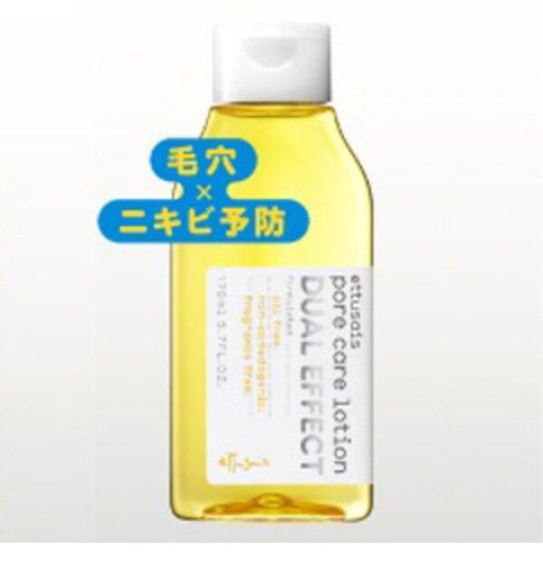 薬用アクネ ポアケアローション【アットコスメストア オンライン/@cosme store online 化粧水】