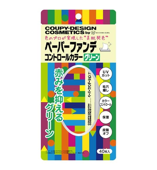 【アットコスメショッピング/@cosme S