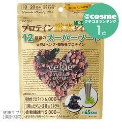 【アットコスメストア オンライン/@cosme store online】 プロテイン酵素ダイエット 濃厚チョコレート [3000円(税込)以上で送料無料]
