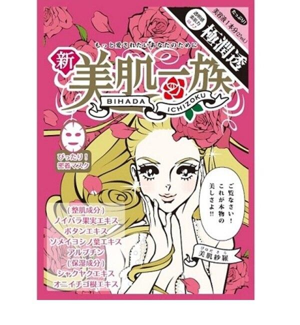 【アットコスメストア オンライン/@cosme store online】 新美肌一族 美肌紗羅シートマスク [3000円(税込)以上で送料無料]