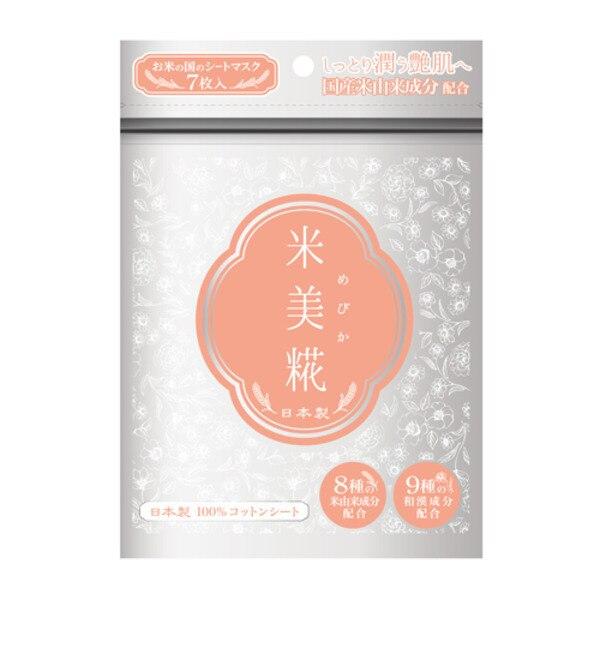 【アットコスメストア オンライン/@cosme store online】 モイストシートマスク [3000円(税込)以上で送料無料]