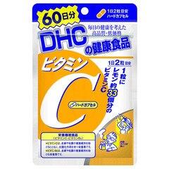 【アットコスメストア オンライン/@cosme store online】 ビタミンC(ハードカプセル) 【栄養機能食品(ビタミンC・ビタミンB2)】 [3000円(税込)以上で送料無料]
