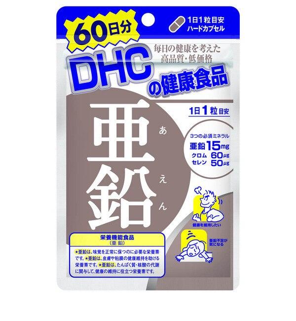【アットコスメストア オンライン/@cosme store online】 亜鉛【栄養機能食品(亜鉛)】 [3000円(税込)以上で送料無料]