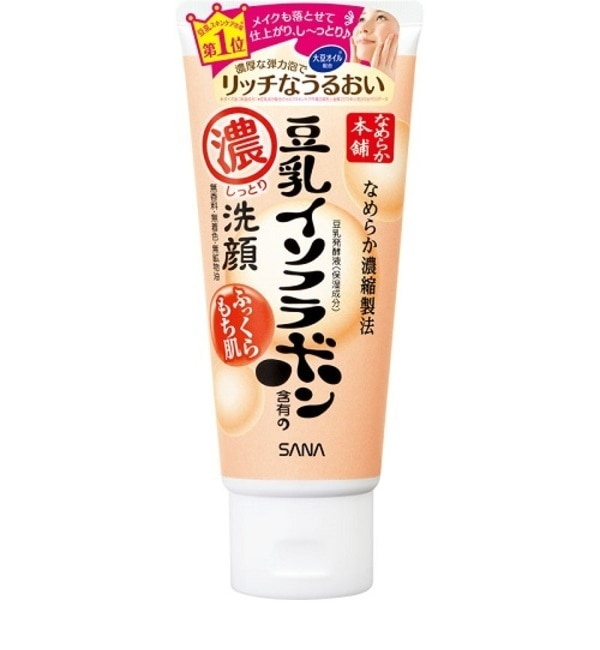【アットコスメストア オンライン/@cosme store online】 しっとりクレンジング洗顔 [3000円(税込)以上で送料無料]