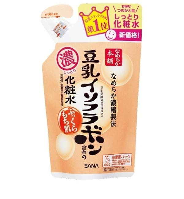 【アットコスメストア オンライン/@cosme store online】 しっとり化粧水 NA [3000円(税込)以上で送料無料]
