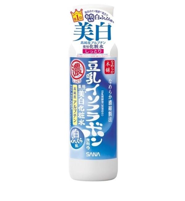 【アットコスメストア オンライン/@cosme store online】 薬用美白しっとり化粧水 [3000円(税込)以上で送料無料]