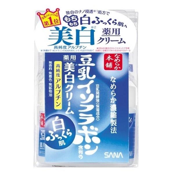 【アットコスメストア オンライン/@cosme store online】 薬用美白クリーム [3000円(税込)以上で送料無料]
