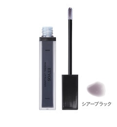 【アットコスメストアオンライン/cosmestoreonline】N2ミネラルリッププランパー[送料無料]