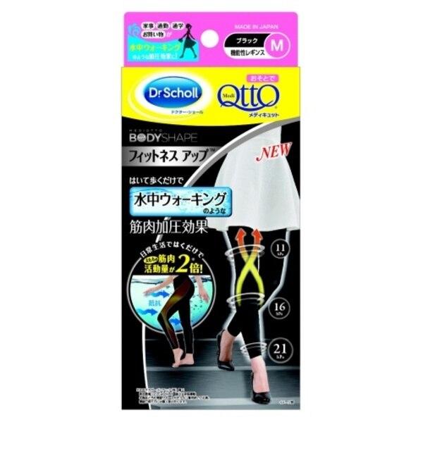 【アットコスメストア オンライン/@cosme store online】 ボディシェイプ フィットネスアップ (M) [3000円(税込)以上で送料無料]