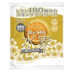 【アットコスメストアオンライン/cosmestoreonline】水素プルメリアの香り[3000円(税込)以上で送料無料]
