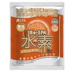 【アットコスメストア オンライン/@cosme store online】 水素EX ゴールデンオレンジの湯色 [3000円(税込)以上で送料無料]