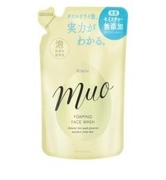 <アイルミネ> 泡の洗顔料 詰替用画像