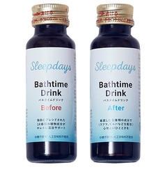 【アットコスメストアオンライン/cosmestoreonline】BathtimeDrink[3000円(税込)以上で送料無料]