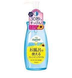 【アットコスメストア オンライン/@cosme store online】 お風呂で使えるクレンジングオイル [3000円(税込)以上で送料無料]