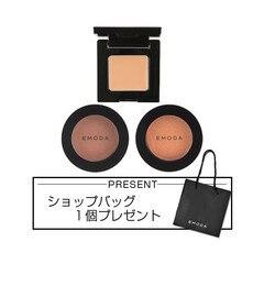 【アットコスメストアオンライン/cosmestoreonline】アットコスメショッピングENAKIT[送料無料]
